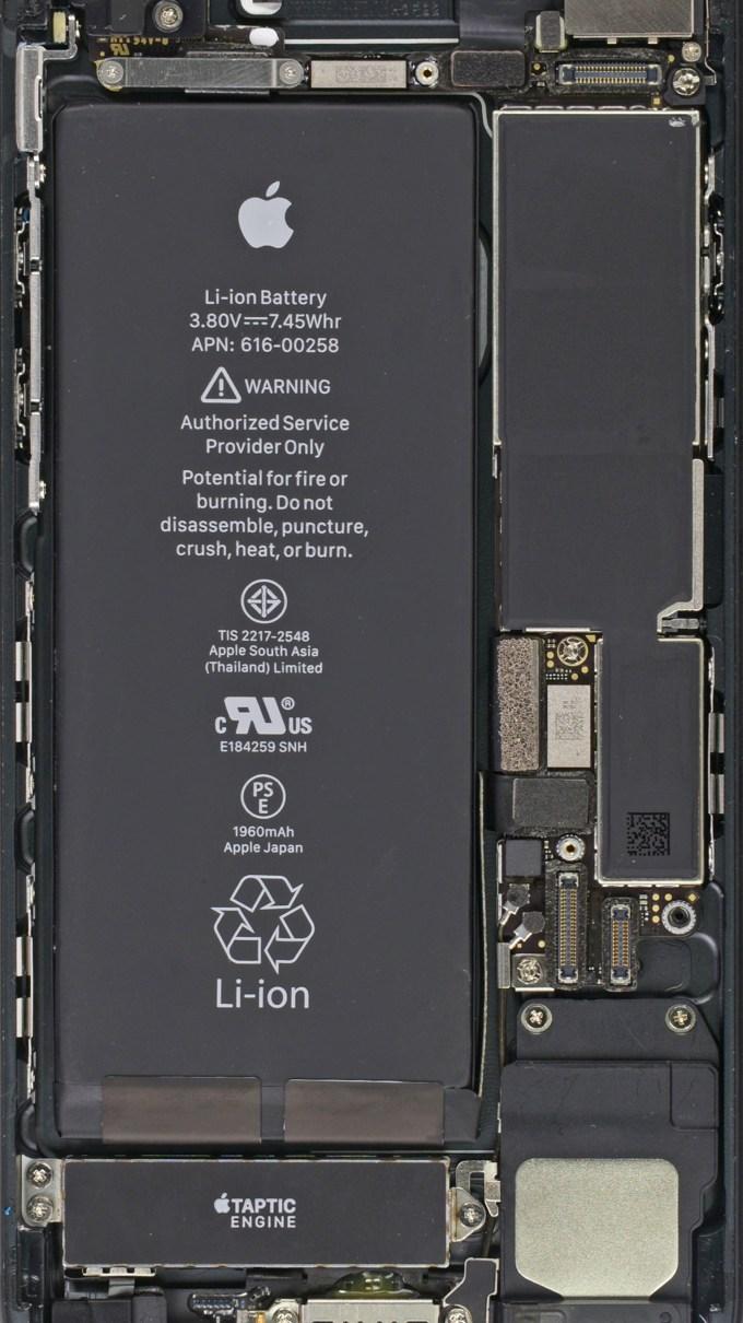 Tapeta iPhone 7 wnętrze smartfona