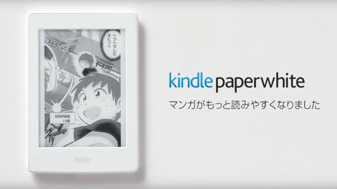 Kindle paperwhite Manga z 32 GB pamięci na np. e-komiksy