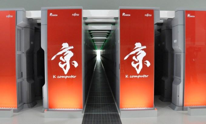 K computer (10 PFLOPS), Fujitsu, Japonia