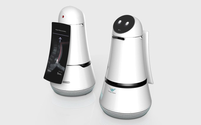 LG Airport Guide Robots