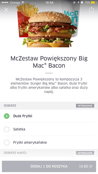UberEats - McDelivery (screen)