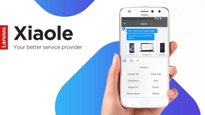 Xiaole (Lenovo)