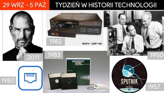 19 września - 5 października - tydzień w historii technologii