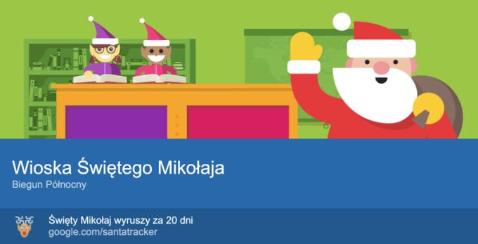 Trasa świętego Mikołaja w Google - aplikacja mobilna na 2017 rok