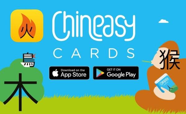 """""""Chineasy Cards""""- czyli chiński przez skojarzenia na iOS-a i Androida!"""