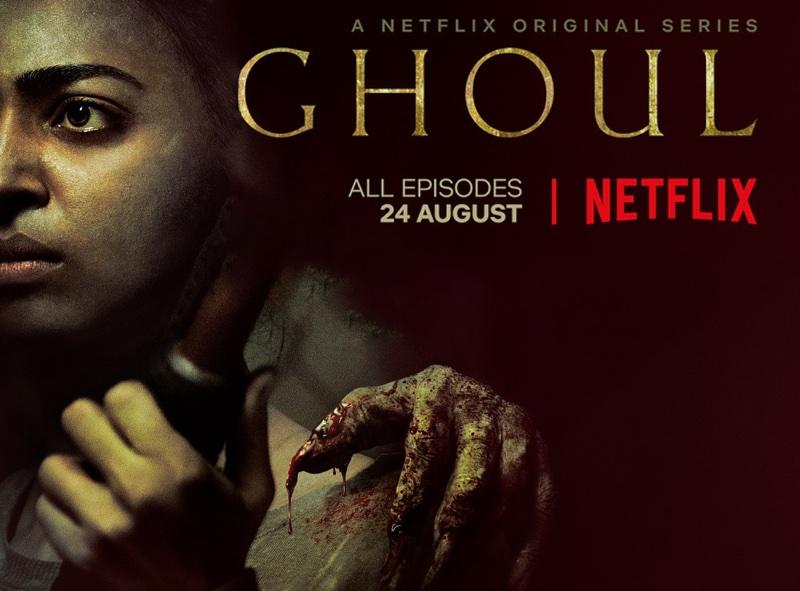 """""""Ghul"""" (Ghoul) na Netflix od 24.08.2018"""