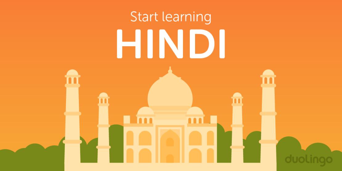 Kurs języka hindi w Duolingo