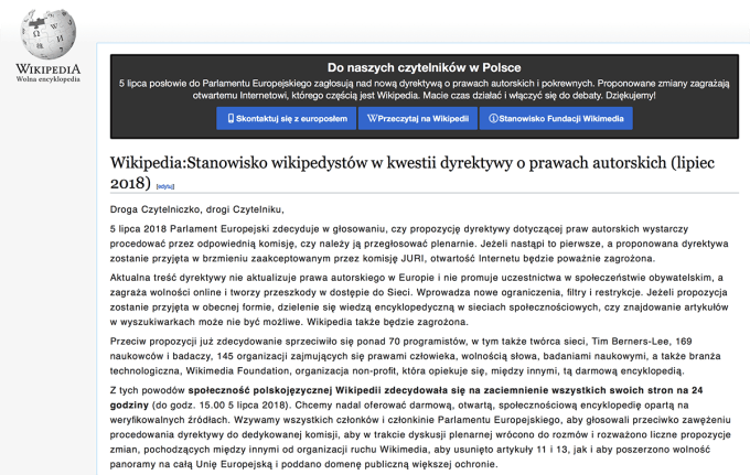 Screen polskiej strony głównej Wikipedii z 4 lipca 2017 r.
