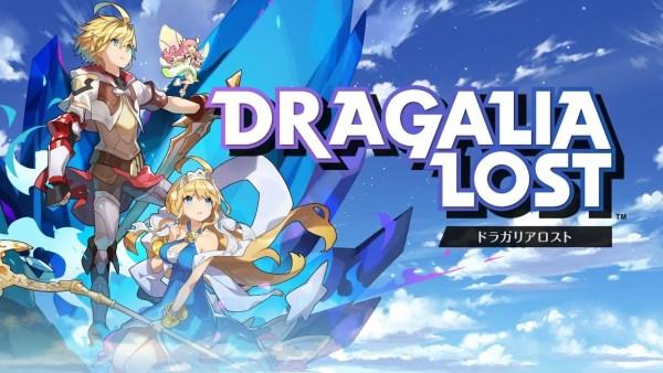 "Nowa gra mobilna ""Dragalia Lost"" od Nintendo już pod koniec września"