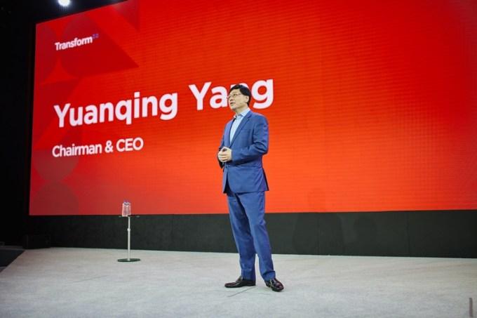 YY Chairman Lenovo