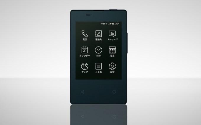 Smartfon Card Keitai KY-01L (fot. NTT Docomo)