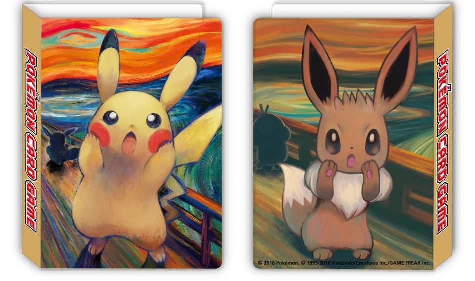 Pokemon Cards (Scream Edvard Munch)
