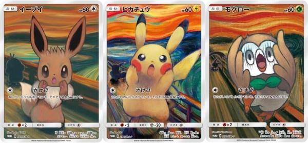 """Karty z Pokémonami stylizowane na """"Krzyk"""" Muncha"""