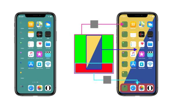Te tapety ukryją ramki folderów na iPhonie z systemem iOS 12.1
