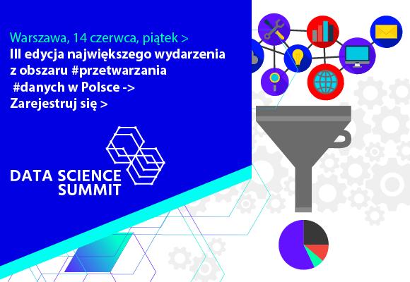 DSS 2019 - banner