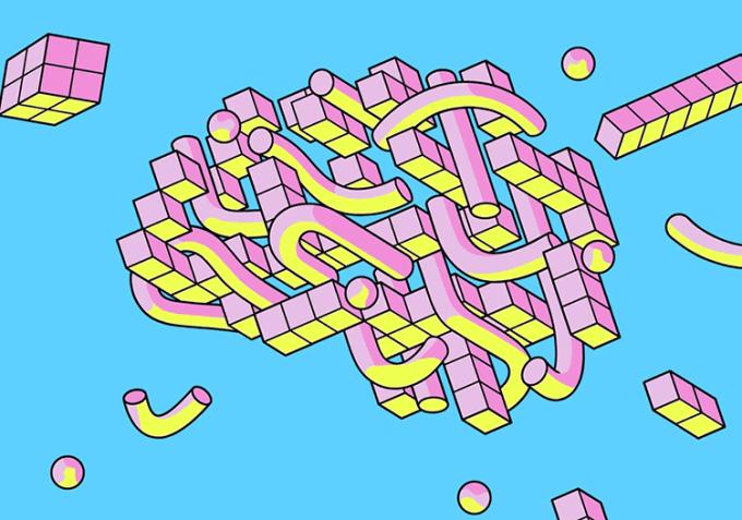 Peak- Brain Training