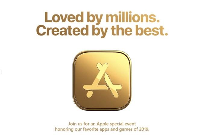 Zaproszenie na Apple Special Event (grudzień 2019) przedstawiające złote logo sklepu App Store