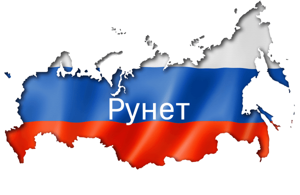 """Rosja testuje własny """"internet narodowy"""" RuNET"""