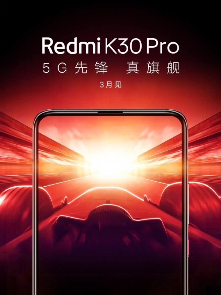 Xiaomi Redmi K30 Pro (teaser)