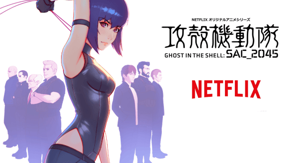 """""""Ghost in the Shell: SAC_2045"""" zobaczymy już 23 kwietnia"""