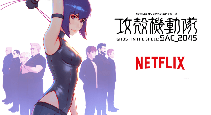 """""""Ghost in the Shell: SAC_2045"""" (Netflix, 2020)"""