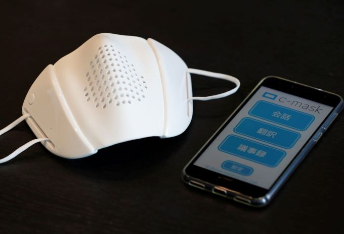 Inteligentna maseczka-tłumacz C-Mask i aplikacja mobilna