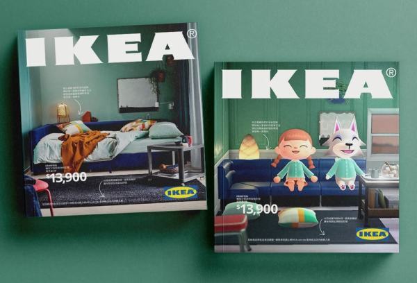 "Tajwański katalog Ikea w stylu ""Animal Crossing"""