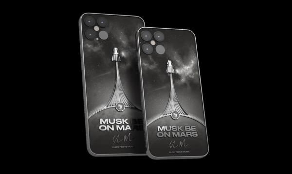 """Koncepcyjny """"iPhone Musk be on Mars"""" za 5 patyków!"""