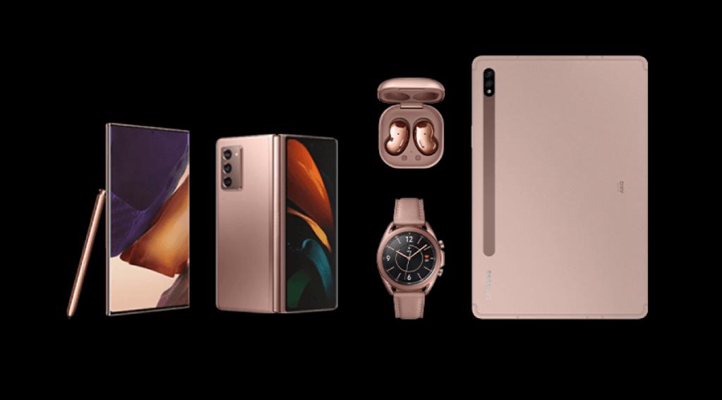Samsung Galaxy Ecosystem 2020 (Unpacked - sierpień 2020)