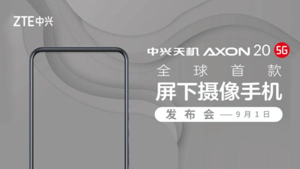 Czy to będzie pierwszy smartfon 5G z kamerą pod wyświetlaczem?