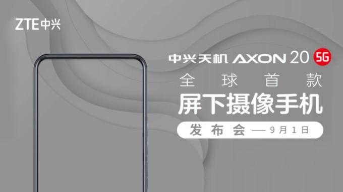Pierwszy smartfon 5G z kamerą ukrytą pod wyświetlaczem  już we wrześniu? ZTE Axon 20 5G