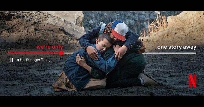 Netflix: jesteśmy o jedną historię od siebie.