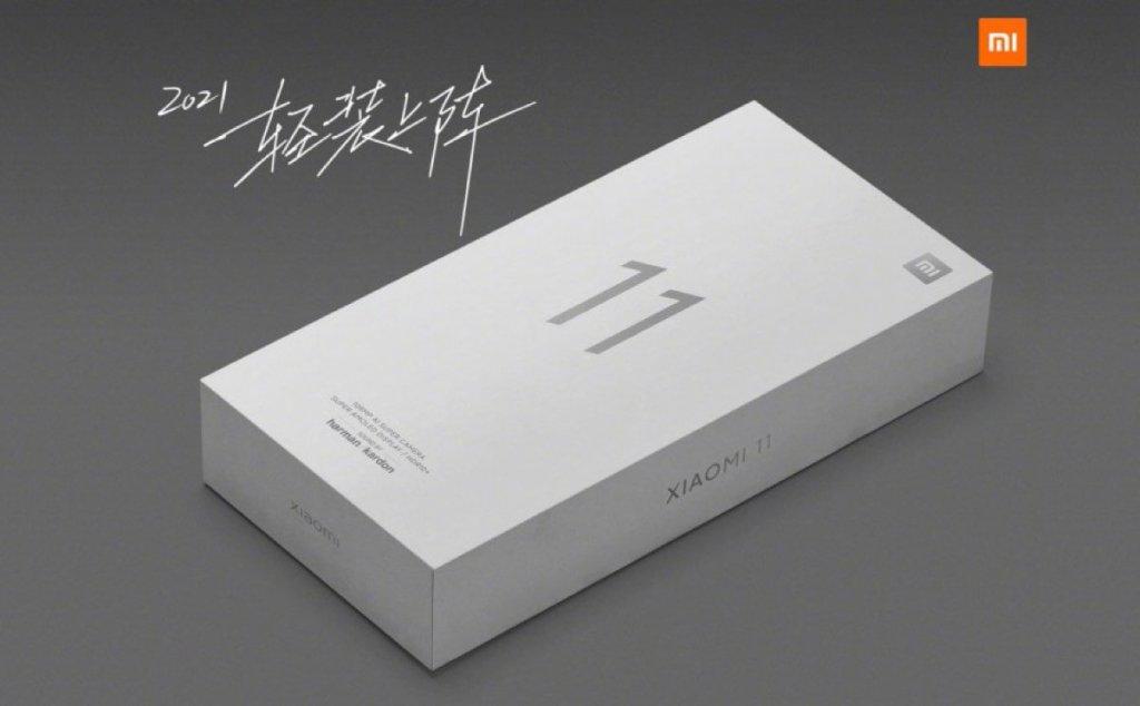 Xiaomi Mi 11 bez ładowarki w pudełku (2021)
