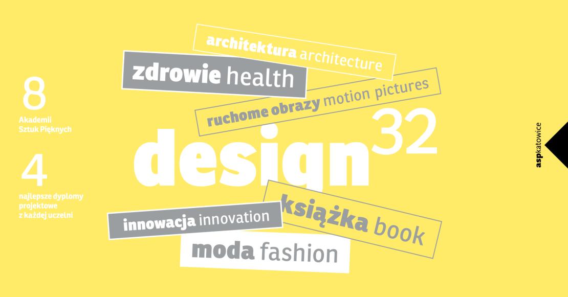 Konkurs design32 (2021)