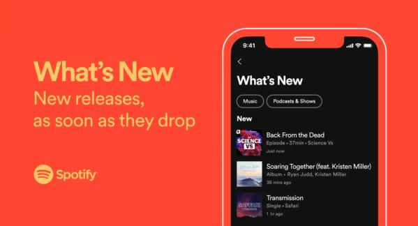 Co nowego – zakładka What's new w serwisie Spotify