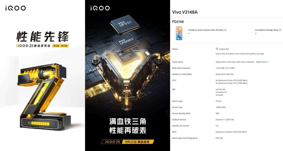 Zapowiedź premiery iQOO Z5 i specyfikacja Vivo V2148A