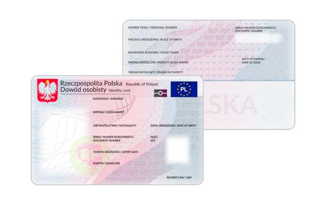 Wzór nowego dowodu osobistego w Polsce (obowiązujący od 8 listopada