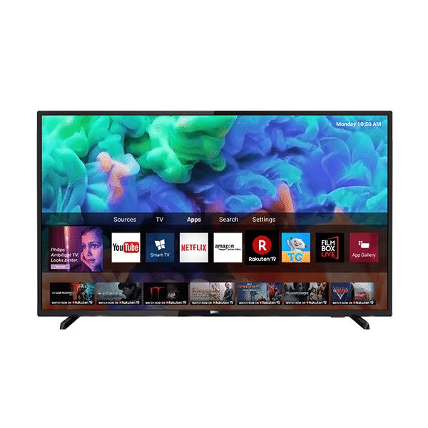 """PHILIPS televizor 50PUS8545/12, 50"""" (126 cm) LED, 4K Ultra HD, Ambilight Smart, Srebreni"""