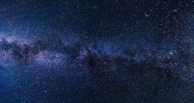 Milky Way galaxy definition