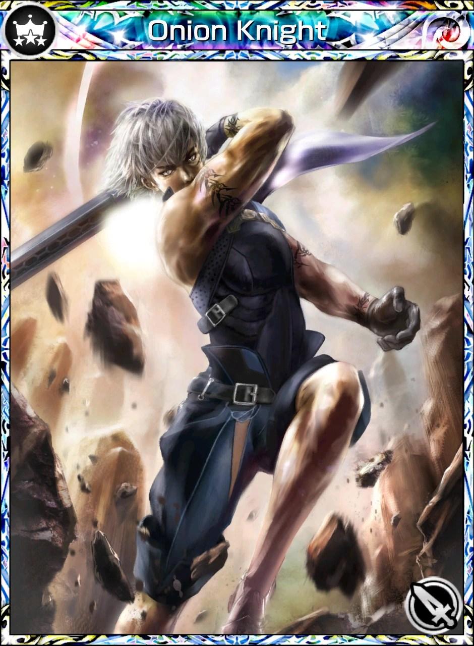 Onion Knight Job Mobius Final Fantasy Wiki