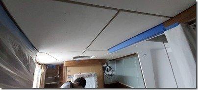 Masterr Ceiling