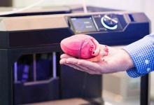 Photo of Teknoloji Hasarlı Kalpleri Onaracak!