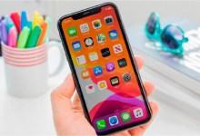 Photo of İşinize Yarayacak 3 Gizli iPhone Özelliği!