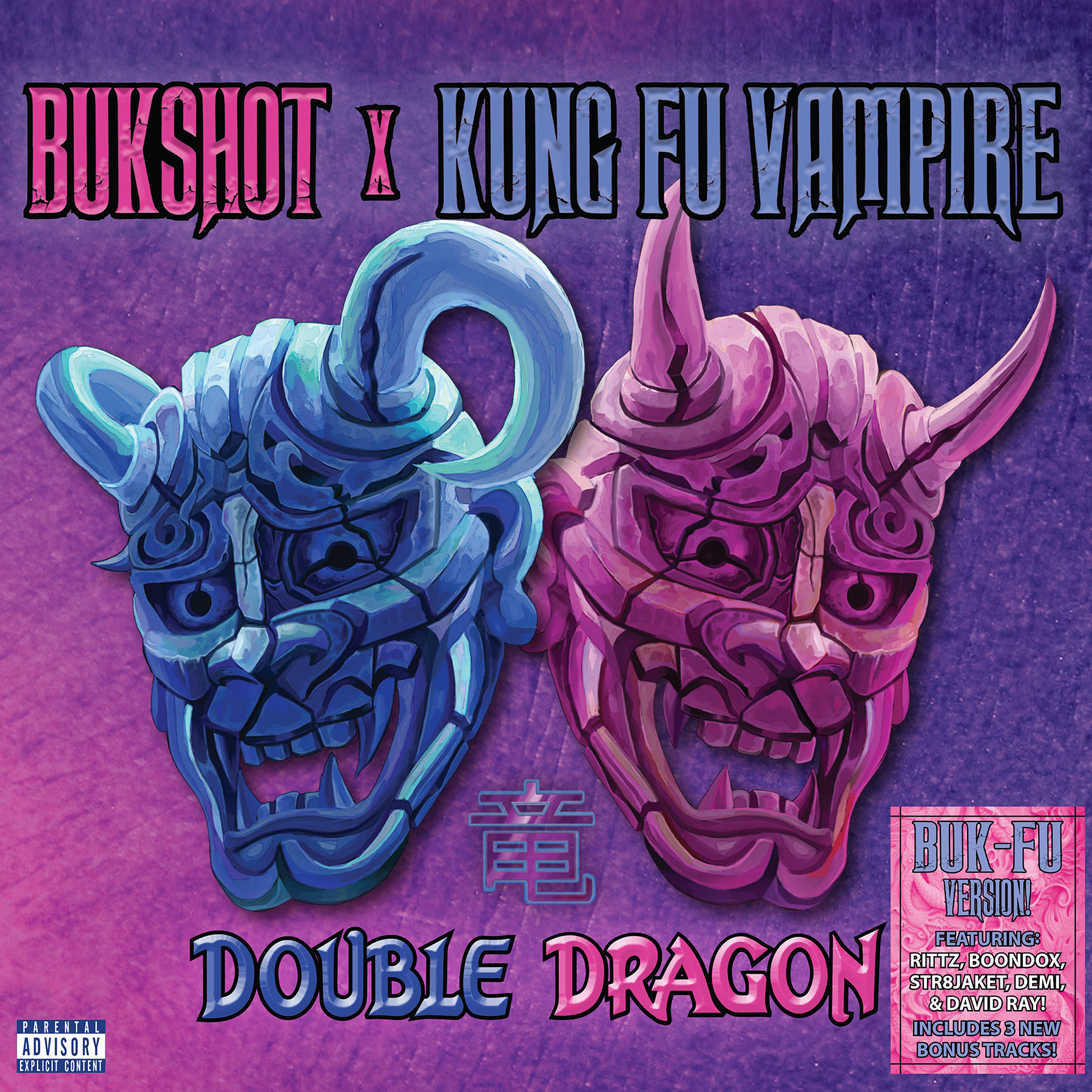 "Bukshot X Double Dragon ""Buk-Fu Version"" CD!"