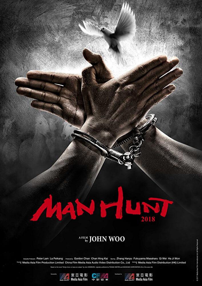 John Woo's return to his classic style?