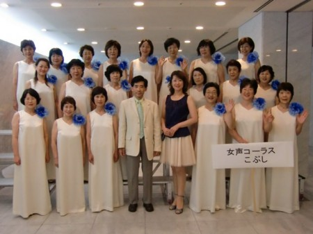 2012全日本お母さんコーラス兵庫大会