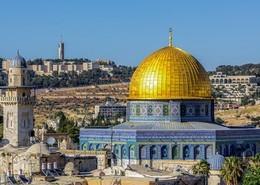 Buenas noticias de Israel