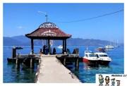 Cómo ir de las Gili a Kuta Lombok?