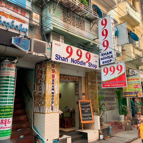 Comer en Yangon barato