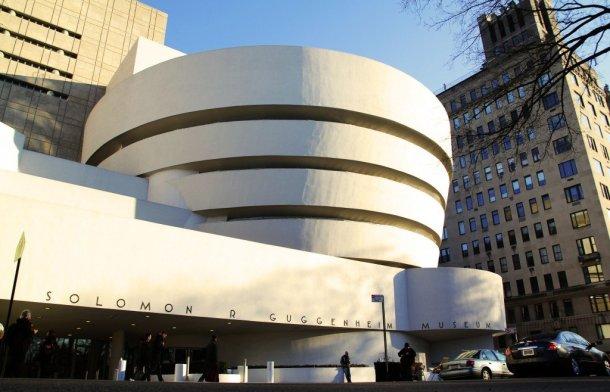 New York CityPASS Museo Guggenheim